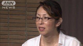 直木賞を受賞した桜木紫乃さん会見ノーカット5(13/07/17)