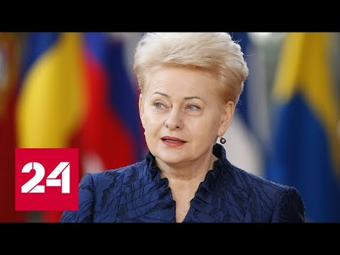 Смотреть Наследие Грибаускайте: что ждет Литву после выборов - Россия 24 онлайн