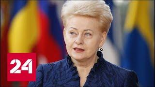 Смотреть видео Наследие Грибаускайте: что ждет Литву после выборов - Россия 24 онлайн