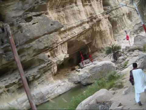 video of Hinglaj Yatra.wmv