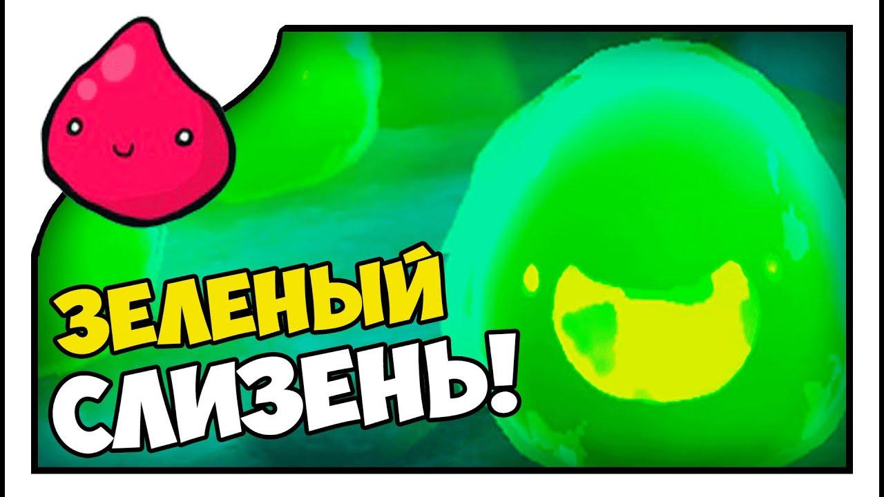 Игратьв Игры Для Мальчиков Симулятор Слизняк