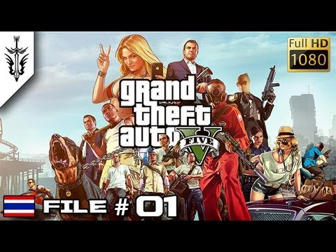 BRF - Grand Theft Auto V (File #01)