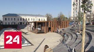 После благоустройства в центре Москвы появился музей под открытым небом - Россия 24