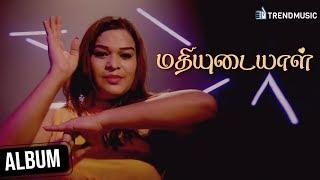 Mathiyudaiyaal Tamil Album | Sasha | Malini Jeevarathinam | TrendMusic