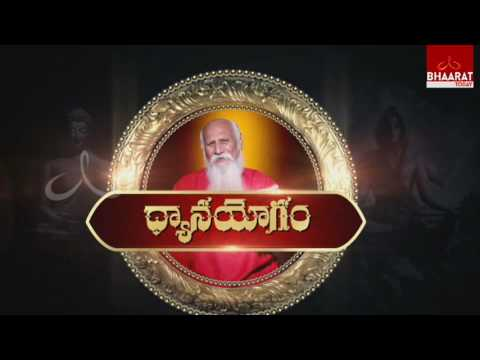 Dhyana Yogam | Brahmarshi Subhash Patriji | Uses Of Dhyanam | 30 April 2017 | Bhaarat Today