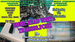 TP.MS338.PC821 EMMC READ WRITE