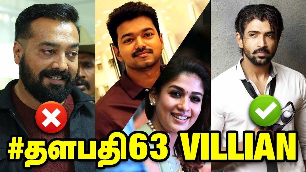 Thalapathy 63 Villain Revealed | Vijay 63 | Atlee - Cineulagam