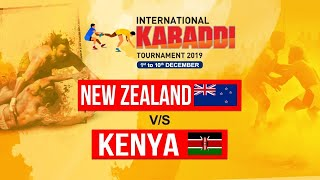 NEW ZEALAND Vs KENYA | INTERNATIONAL KABADDI TOURNAMENT 2019 | POOL B | MATCH 6 | PTC PUNJABI GOLD