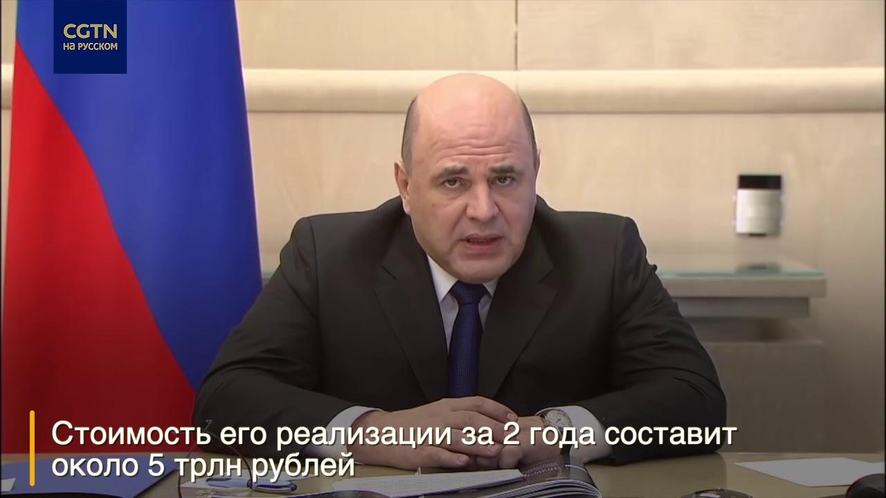 Путин одобрил план по восстановлению экономики России