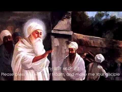 Darshan Dekh Jeevan Guru Tera Darshan Dekh (with Translation) - Guru Arjan Dev Ji