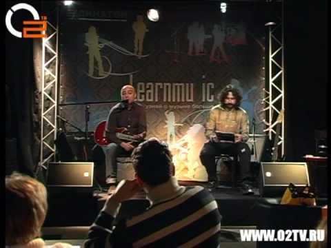 Леван Ломидзе ч.4 - LearnMusic 07 дек 2008 - урок игры на гитаре