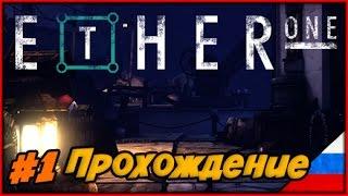 Прохождение Ether One ◄#1► Вспомнить все