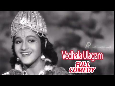 Vedhala Ulagam - Theeratha Vilayattu...