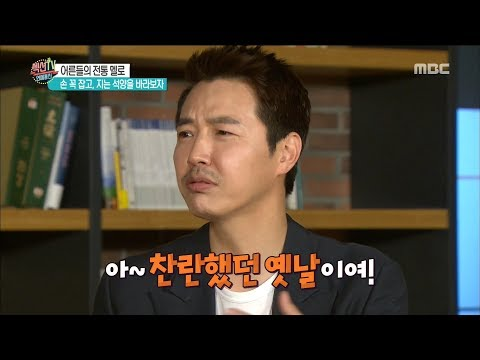 [Section TV] 섹션 TV - Sang-hyun, Get Vicarious Satisfaction With The Picture 20180326