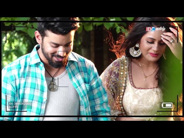 Mahat Love Proposal to  Aishwarya Dutta New Movie Shooting Spot | #AishwaryaDutt #MahatRaghavendra