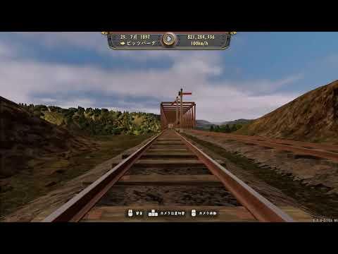 Railway Empire |