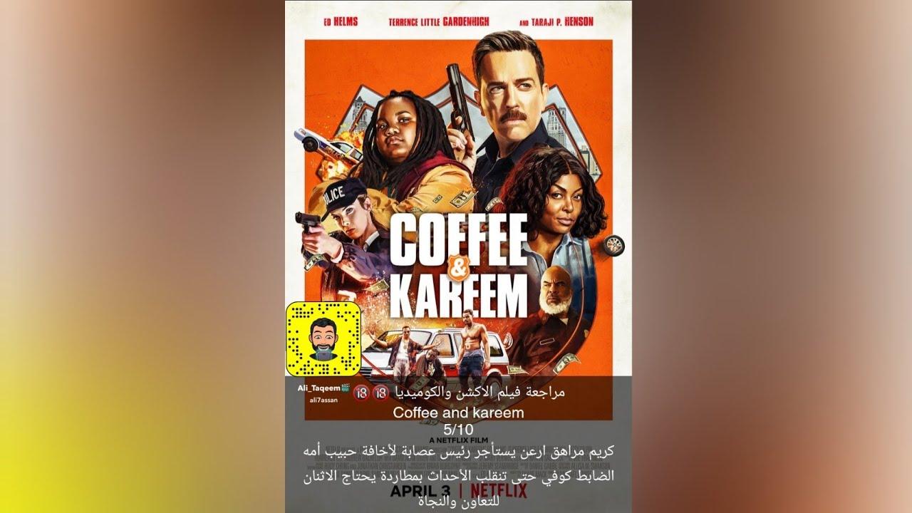 مراجعة فيلم نتفلكس الكوميدي Coffee and kareem - YouTube