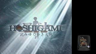 Hoshigami: Ruining Blue Earth - The Bloodpact 1