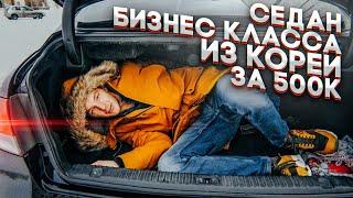 Надежный седан Е класса, о котором никто не помнит. Hyundai Grandeur