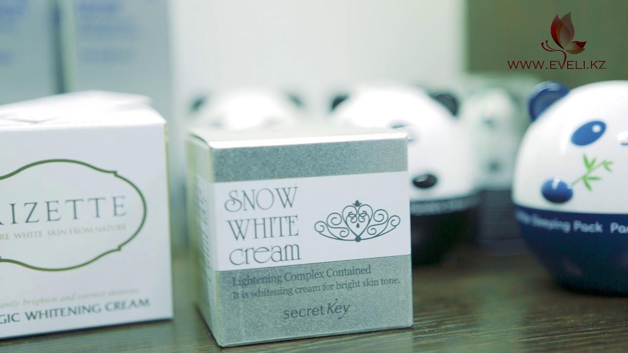 Купить косметику кристина в казахстане шампунь магия гиалурона от эйвон