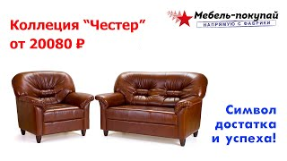 видео Кожаные офисные кресла в Москве: купить кресло из натуральной кожи для офиса и дома