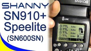 Фотовспышка Shanny SN910+ Speelite (SN600SN) Распаковка и краткий обзор(, 2016-06-22T05:30:01.000Z)
