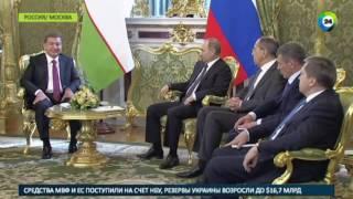 Амбициозные планы  О чем договорились Путин и Мирзиеев   МИР24
