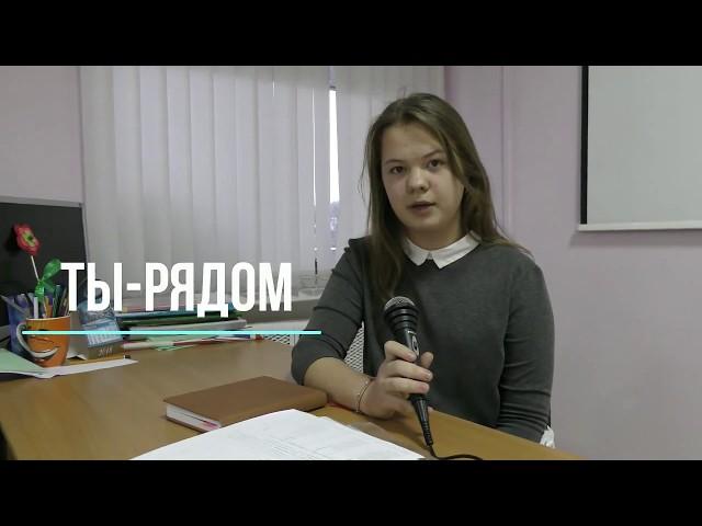 Изображение предпросмотра прочтения – АнастасияКравцова читает произведение «Ты-Рядом» А.А.Блока