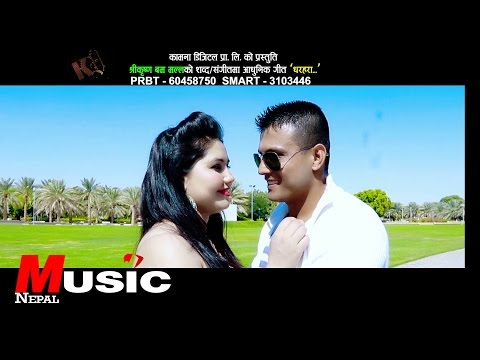 Timinai Hau Mero Jeevan - Pramod Kharel | New Nepali Song 2016/2072 | Kamana Digital