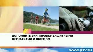 Как правильно выбрать велосипед для себя и ребёнка.mp4(, 2013-02-08T09:15:15.000Z)