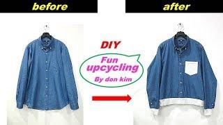 DIY 남성청셔츠-남성 풀오버 리쁘배색 포켓셔츠로 리폼…