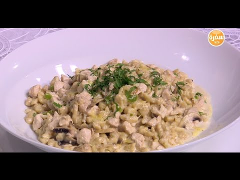 مكرونة بيتي سريعة و مغذية للأطفال -  صوص مكرونة أبيض مميز  : سالي فؤاد