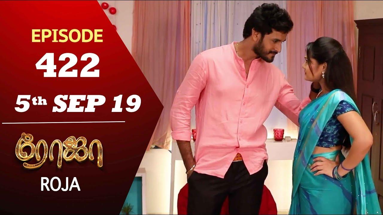ROJA Serial | Episode 422 | 5th Sep 2019 | Priyanka
