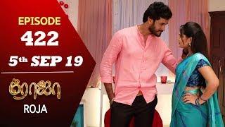 ROJA Serial | Episode 422 | 5th Sep 2019 | Priyanka | SibbuSuryan | SunTV Serial |Saregama TVShows