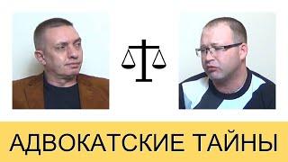 видео Надзорная инстанция в гражданском процессе