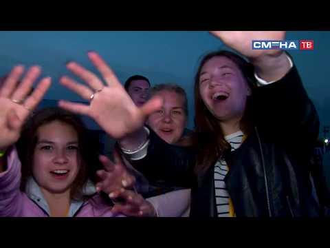 В «Смене» стартует Всероссийский фестиваль Ассоциации студенческих спортивных клубов «На спорте»