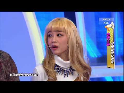 FULL EPISODE【叫我男神 Call Me Handsome】兄弟男神登场!