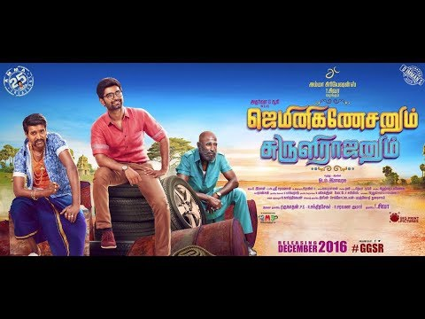 Gemini Ganesanum Suruli Rajanum Movie Review | Cauvery Talkies