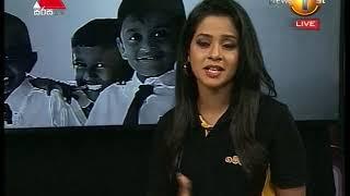 Gammadda Sirasa TV 16th May 2018 Thumbnail