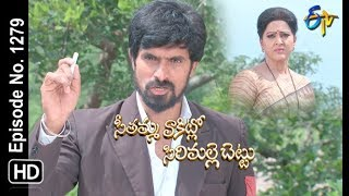 Seethamma Vakitlo Sirimalle Chettu | 7th October 2019  | Full Episode No 1279 | ETV Telugu
