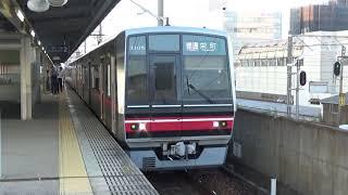 【到着&発車】名鉄瀬戸線 4000系 普通栄町行き 大曽根駅