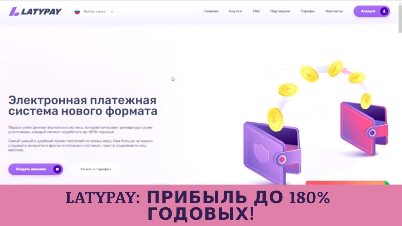 Заработок на курсах в электронных платежных системах онлайн работа в москве охрана вахта