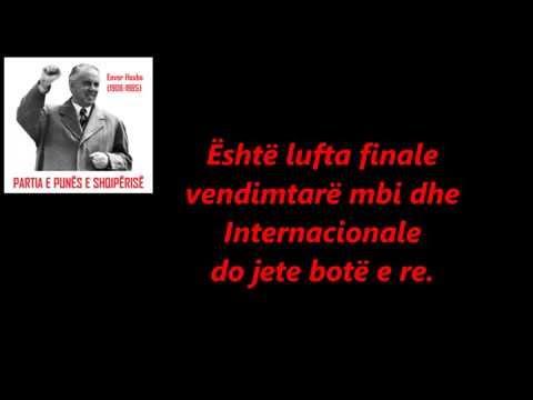 Internationale - Albanian