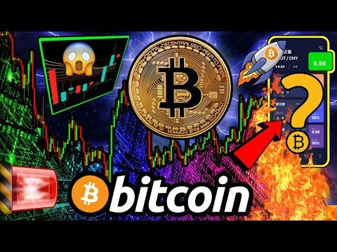 BITCOIN REBOUND!!? 100x ALTCOINS? KILLER APP To SKY-ROCKET $BTC Adoption 2020!! 🚀