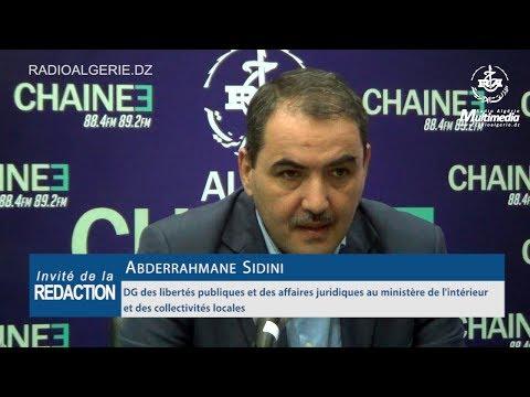 Abderrahmane Sidini DG des libertés publiques et des affaires juridiques au ministère de l'intérieur