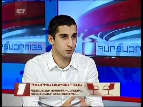 Henrikh Mkhitaryan harcazruyc H1