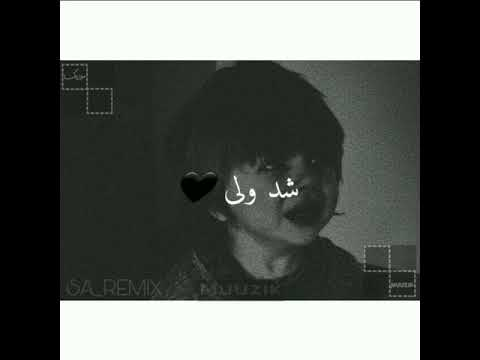 Download Ealia AJ Ft Erfan Kalbod- bebakhsh