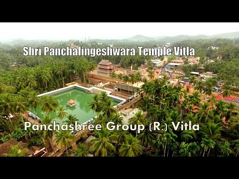 Shri Panchalingeshwara Temple Vitla. Beauty of Tulunad. HD Video By : Pavi Digital Vitla