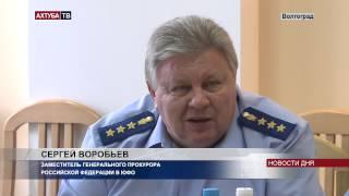 Прокуратура найдет управу на мошенников в ЖКХ региона