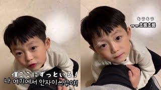 韓国の可愛い男の子 ギヨンくんのアップルハート ️